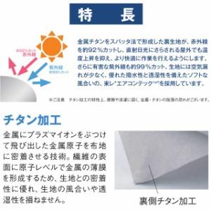 ★空調服 SUN-S サンエス フード付長袖ブルゾン(ファンなし) チタン加工 KU90800 作業服