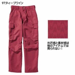 ★作業服 寅壱 トライチ カーゴパンツ 7260-219