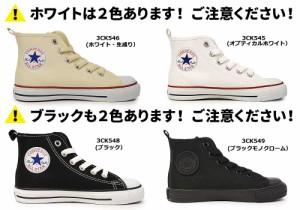 【即納】コンバース チャイルドオールスター N Z HI キッズスニーカー リニューアルモデル 子供靴 ハイカット ファスナー