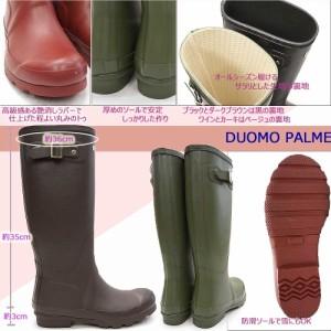 【即納セール】レディース ジョッキーレインブーツ ドゥオモパルム 8316 8318 長靴 ラバーブーツ オールシーズン DUOMO PALME バックル