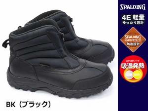 【即納】スポルディング 防水ブーツ スノーフィールド SF-245 メンズブーツ ウィンタースニーカー ほかほかフット SFW2450 B CH DBR