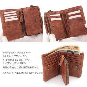 【送料無料】 財布 メンズ アンティーク調 ビンテージフェイクレザー 2つ折り財布 二つ折 小銭入れ付き