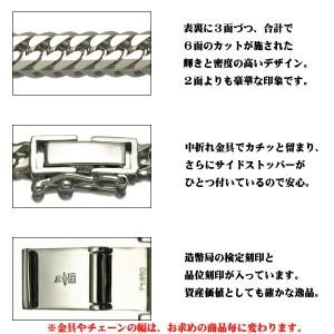 喜平 ネックレス Pt850 6面ダブル 80g 60cm プラチナ キヘイ 【新品】/SZK