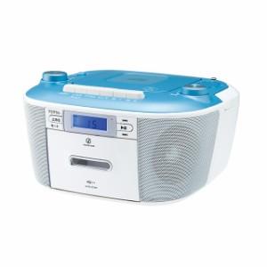 【即納】KOIZUMIコイズミ CDステレオラジカセ SAD-4935/A ブルー