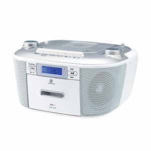 【即納】KOIZUMIコイズミ CDステレオラジカセ SAD-4935/S シルバー