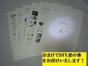 ステップワゴン(RK1) メンテナンスDVD 2枚組商品到着後レビュー記入でLED2個プレゼント!!