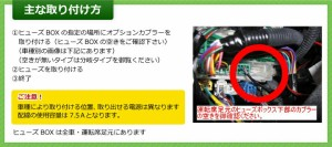 ピカイチヴェゼルハイブリッド(RU1-4) オプションカプラー商品到着後レビュー記入でLED2個プレゼント!!