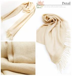 ストール 大判 冷房対策 カラーが選べる20色 アクリル ショール パシュミナタッチ 結婚式 羽織物 a025