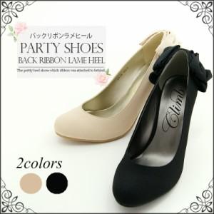 ラメ バック リボン パーティーシューズ パンプス ミュール フォーマル 低反発ソール ハイヒール 靴  s011