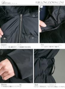 【送料無料】 アウター ダウンコート コート ロングダウンコート ロング ダウンジャケット ダウン フォックスファー 大きいサイズ 1657