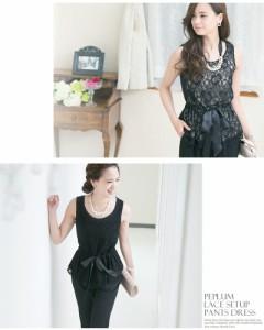 パンツドレス セットアップ パンツスーツ 結婚式ドレス 二次会 ペプラム ドレス リボン ロング ブラック 20代30代40代50代 1932