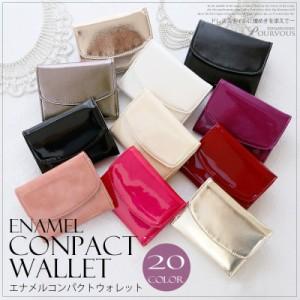 ミニ財布 ウォレット wallet 極小 エナメル 極小財布 パーティー 小さめ 二次会 謝恩会 結婚式 上品  b196259A