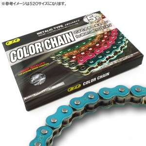 CYCバイクチェーン 420-120L メタリックブルー DT50 YB-1 GT50 RZ50 TZM50R V50 チャッピー50 DT50R GT50 ポッケ RD50 RX50