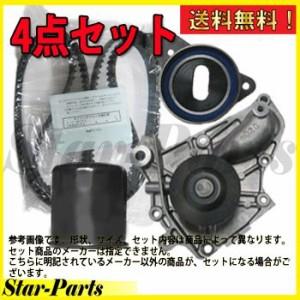 タイミングベルトセット ハイゼット DAIHATSU DAIHATSU S82C S82P オイルエレメント1個サービス 送料無料(北海道・沖縄・離島・中継料は