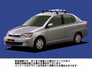 システムキャリア トヨタ TOYOTA プラッツ 型式 NCP12 NCP16 SCP11 AS0 サイクル 正立 1台分 タフレック TUFREQ