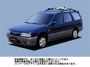 システムキャリア 日産 NISSAN アベニール 型式 W10 AS サイクル 正立 1台分 タフレック TUFREQ ニッサン