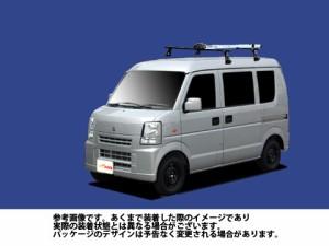 システムキャリア スズキ SUZUKI エブリィ 型式 DA64V DA64W AFシリーズ 1台分 サイクル フォークマウント タフレック TUFREQ 精興工業