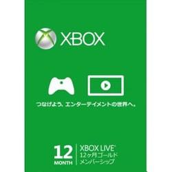 【新品★送料無料メール便】Xbox360周辺機器 Xbox Live 12ヶ月 ゴールド メンバーシップ カード