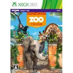 【新品★送料無料メール便】Xbox360ソフト Zoo Tycoon (ズー タイクーン) E2Y-00025 (マ