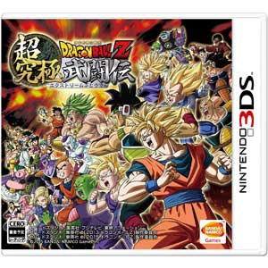 【+4月24日発送★新品】3DSソフトドラゴンボールZ 超究極武闘伝