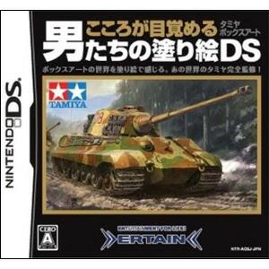 【新品】DSソフトこころが目覚める男たちの塗り絵DS 〜タミヤボックスアート〜 (セ