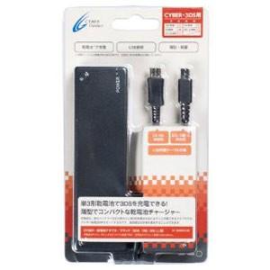 【新品】CYBER・乾電池アダプタブラック/CY-3DSAAC-BK, 任天堂,ニンテンドー,Nintendo,3DS,Lite,DSLite,3DSソフト,DSi,DS用,DSLite用,ソ