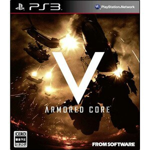 【5月1日発送★新品★送料無料メール便】PS3ソフト ARMORED CORE V アーマード・コア ファイブ