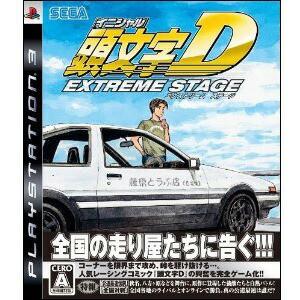 【5月1日発送★新品★送料無料メール便】PS3ソフト 頭文字D EXTREME STAGE PlayStation3 the Best (セ