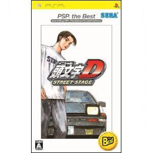 【4月18日発送★新品★送料無料メール便】PSPソフト 頭文字D STREET STAGE PSP the Best (セ