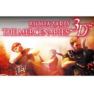 【新品★送料無料メール便】3DSソフトバイオハザード THE MERCENARIES 3D