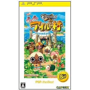 【+7月4日発送★新品】PSPソフトモンハン日記 ぽかぽかアイルー村 PSP the Best