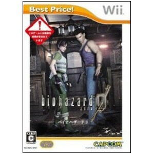 【4月18日発送★新品★送料無料メール便】Wiiソフト バイオハザード0 Best Price!