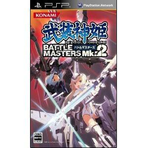 【新品★送料無料メール便】PSPソフト 武装神姫BATTLE MASTERS Mk.2 ULJM-05844 (コナ