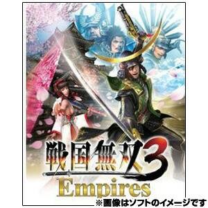 【新品★送料無料メール便】PS3ソフト 戦国無双3 Empires BLJM-60990 (k メーカー生産終了商品