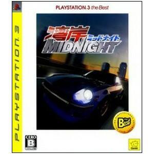 【5月1日発送★新品★送料無料メール便】PS3ソフト 湾岸ミッドナイト PlayStation3 the Best (セ BLJM-55029 (コナ