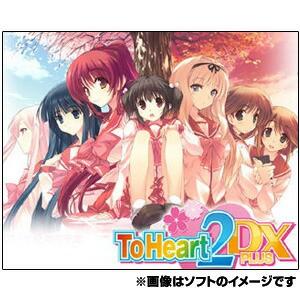 【新品★送料無料メール便】PS3ソフト ToHeart2 DX PLUS 通常版