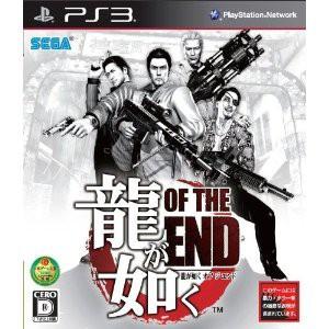 【3月28日発送★新品★送料無料メール便】PS3ソフト龍が如く OF THE END (セ