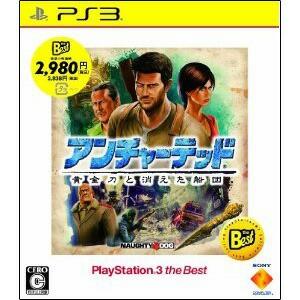 【新品★送料無料メール便】PS3ソフト アンチャーテッド 黄金刀と消えた船団 PlayStation 3 the Best
