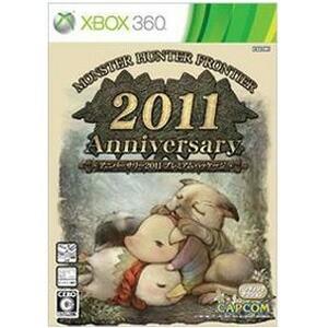【送料無料★特価】Xbox360ソフト モンスターハンター フロンティア オンライン アニバーサリー2011 プレミアムパッケージ
