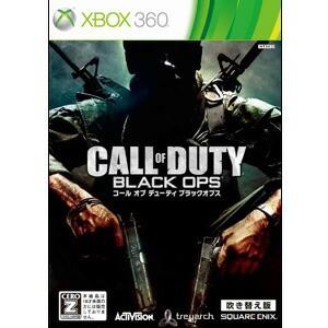 【新品★送料無料メール便】Xbox360ソフトコールオブデューティ ブラックオプス 吹き替え版 廉価版