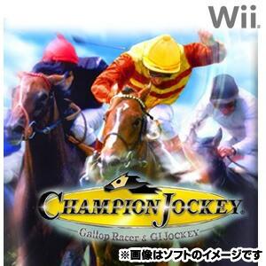 【新品★送料無料メール便】Wiiソフト Champion Jockey: Gallop Racer & GI Jockey RVL-P-SGKJ (k メーカー生産終了商品