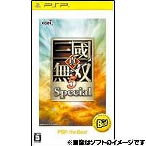 【新品★送料無料メール便】PSPソフト 真・三國無双5 Special PSP the Best ULJM-08045 (k メーカー生産終了商品