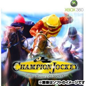 【+1月9日発送★新品★送料無料メール便】Xbox360ソフト Champion Jockey: Gallop Racer & GI Jockey JES1-00167