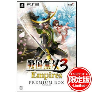 【新品★送料無料】PS3ソフト 戦国無双3 Empires プレミアムBOX KTGS-30194 (k メーカー生産終了商品