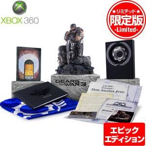 【新品★送料無料】Xbox360ソフト Gears of War 3 エピック エディション