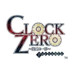 【新品★送料無料メール便】PSPソフト CLOCK ZERO ~終焉の一秒~ Portable 通常版 ULJM-05945 (k