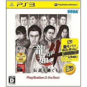 【3月24日発送★新品★送料無料メール便】PS3ソフト 龍が如く4 伝説を継ぐもの PlayStation3 the best 再廉価 (セ