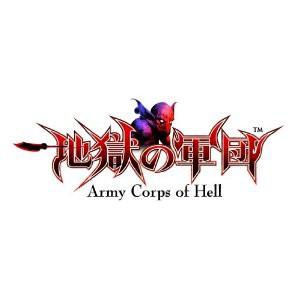 【新品★送料無料メール便】PlayStation Vitaソフト 地獄の軍団