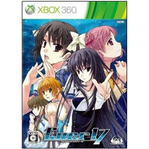 【新品★送料無料メール便】Xbox360ソフト Ever17 通常版 G3G-00001 (マ