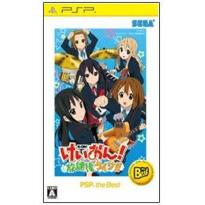 【新品★送料無料メール便】PSPソフト けいおん! 放課後ライブ!! PSP the best (セ